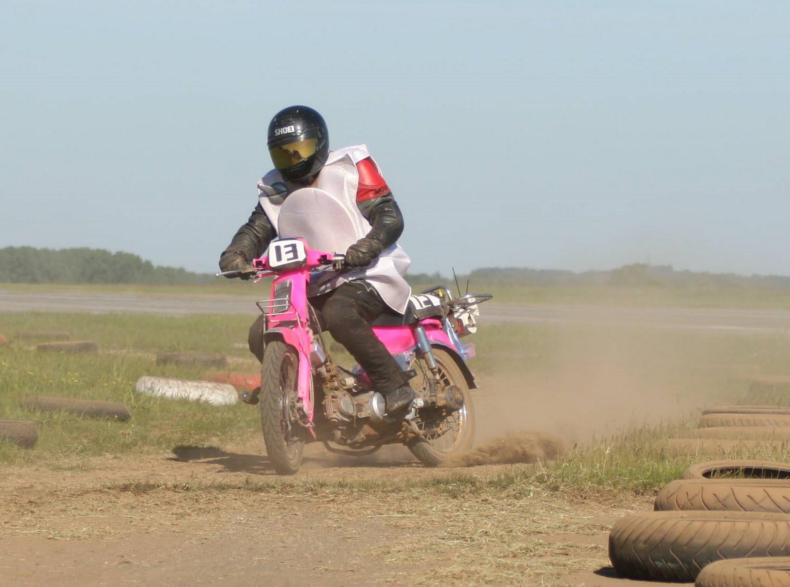 Moped race